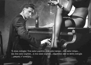FOTO sexy fetish pubblicità suono per la mia padrona